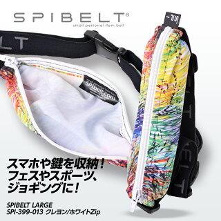 SPIBELT LARGE<br /> SPI-333-008 レイヴ