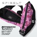 Spibelt-ms551-004_1