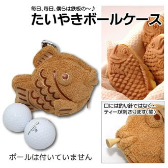 Taiyaki/Japanese Fish-shaped Cake Golf Ball Holder (Pouch, Holds Up To 2 Balls)