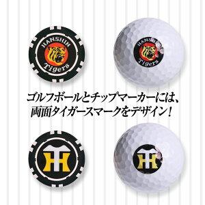 阪神タイガース今治タオルゴルフギフトセット(タオル・マーカー・ゴルフボール)3