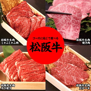 パネル付目録三重の料亭・和久庵松阪牛1万円(本体価格)3