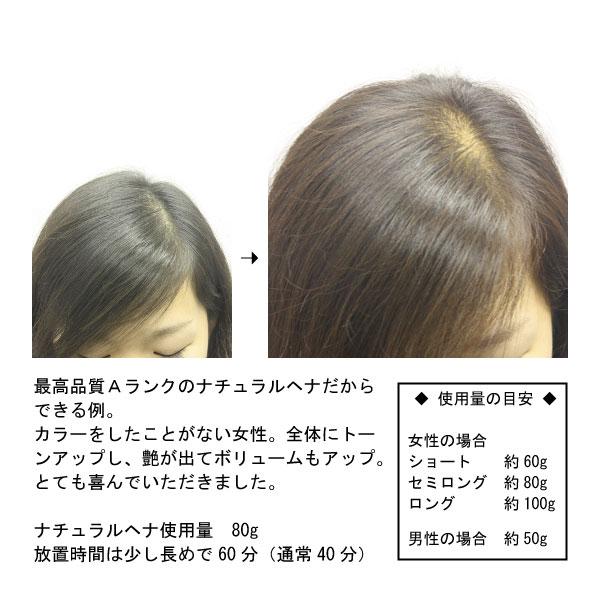 ◆超お徳用◆ ヘナ物語 ナチュラルヘナ 400g入 最高品質Aランクヘナ100% オレンジブラウン 天然白髪染め