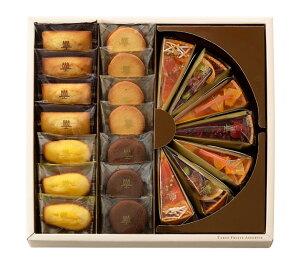 風味豊かなフルーツを贅沢に使ったタルトと人気焼き菓子の詰め合せ。ギフトにぴったりのセット...