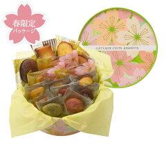 【お届けは3/8〜】ガトー・キュイ・アソート Sボックス<春限定パッケージ>人気の焼き菓子詰合…
