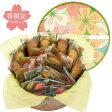 【お届けは3/31まで】ガトー・キュイ・アソート<さくら> Lボックス<春限定パッケージ>【神戸・芦屋 アンリ・シャルパンティエ】《感謝・贈り物・御祝・結婚式・出産・内祝・お礼・誕生日・プレゼント・ギフト》