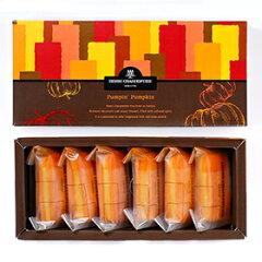 秋が香る季節限定商品。食欲の秋にふさわしい満足感をどうぞ。【楽ギフ_のし】【楽ギフ_のし宛...