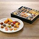 9種の個性豊かなクッキーに、フィナンシェとマドレーヌ、8種のひと口焼き菓子を詰め合わせたギ...