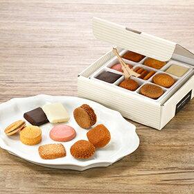 おしゃれで、味わい深くて、個性豊かで、本格派。9種のひと口クッキー詰合せ。【楽ギフ_のし】...