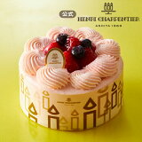 【送料無料】※同梱不可 HSF-39FGN ザ・ショートケーキ<フランボワーズ>G 誕生日 冷凍ケーキ お祝い プレゼント バースデイ ケーキ お祝い