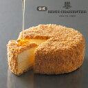 【エントリーでP14倍】【送料無料】※同梱不可 お届けは8/31まで HWC-20FG Wチーズケーキケーキ 冷凍ケーキ チーズケーキ 誕生日 プレゼント 暑中見舞い レアチーズケーキ フロマージュ