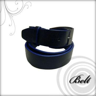 レザーベルト・上質牛革ベルト・ファッションベルト・スーツ・ブラック黒青ブルー
