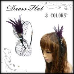 羽ファーカチューシャ/フェザー帽子☆ヘアバンド☆ヘッドドレス★パーティーや冠婚葬祭に♪