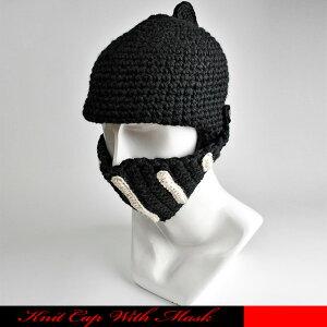 西洋鎧シェイプにに編み込み、脱着、可動のマスクのついた暖かニット帽です。【メール便可10】☆蒸籠鎧ニット帽/コスプレ帽/暖か帽/ナイト帽/甲冑帽/鎧