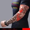 タトゥー柄がプリントされた御洒落なアームカバーです。トライバルタトゥーデザインです。ファイヤーとタイガーがミックスされたTATOO SLEEVE.。【メ