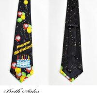 Happy Birtyday!の文字とバルーンとケーキで楽しいデザインネクタイです。☆面白ネクタイ/Happy Birtyday/誕生日/キャラクターネクタイ/ジョークタイ/
