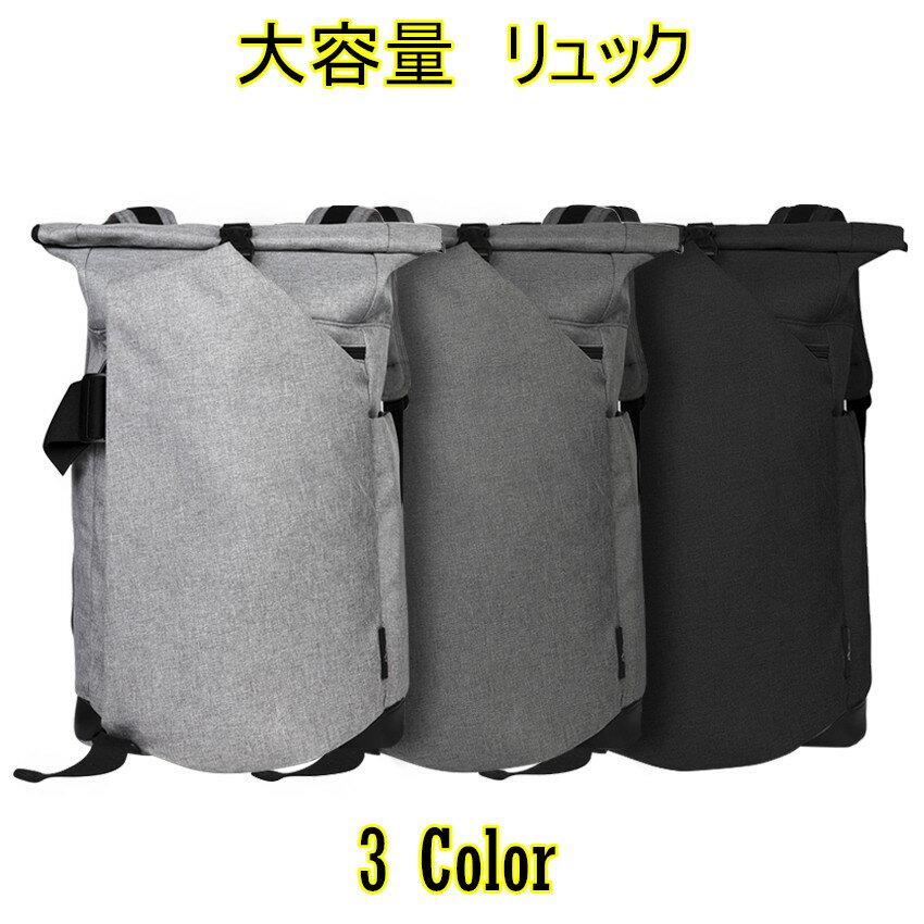 男女兼用バッグ, バックパック・リュック  cai PC 3 P-5196