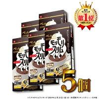黒モリモリスリムダイエットティー30包×5個セット