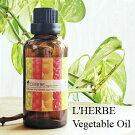 マカダミアナッツ50mlレルブオーガニックキャリアオイルベースオイル/植物油/アロマテラピー用