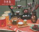 中国茶 花