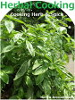 「お料理用のハーブ苗12種セット」ハーブ苗おまかせ12種セット  9vp×12ポット Herbal Cooking