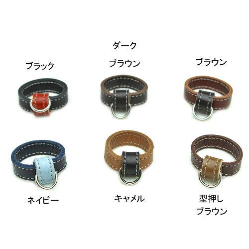 牛革/携帯電話スマホ安定感UPリングストラップフィンガーストラップ自社工場直販特別価格革日本製
