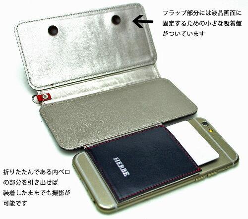 iPhoneXiPhone8iPhone7iPhoneSEiPhone6siPhone6/iPhone5・iPhone5sツートンカラー/牛革スマホケース自社工場直販価格日本製