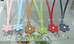 日本製本牛革レザーお花&リール付きネックストラップ