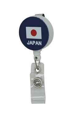 定形外郵便限定 送料無料リール 応援グッズ スポーツ 部活動 部活 日本製 伸縮自在のリール クリップ付きパスケースや名札、ストラップ、鍵等と一緒に