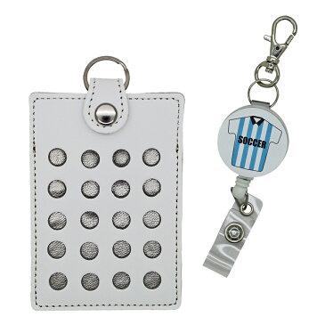 定形外郵便限定 送料無料サッカー リールキーホルダー 付き 日本製 IC/IDパスケース 定期入れ カードケース Sサイズ