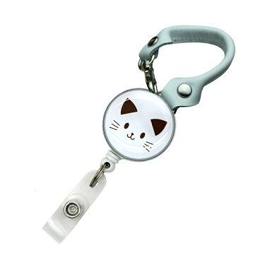 定形外郵便限定 送料無料ネコ 肉球 リール付き ショートストラップ バックストラップ パスケースや鍵用に