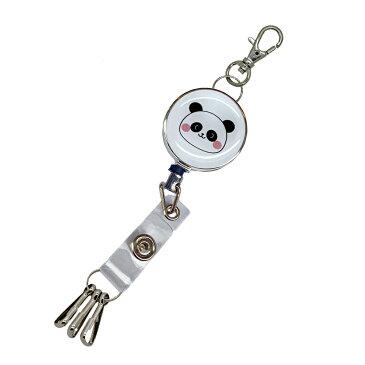 定形外郵便限定 送料無料伸縮自在のリール ストラップ キーホルダー 3連フック付きパスケースや名札、ストラップ、鍵等と一緒にサッカー D