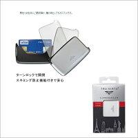 TRUVIRTUトゥルバードイツブランドアルミ製パールカードケース名刺入れ【レディース/メンズ】