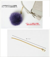 フォックスファーチャームストラップ携帯用ストラップ・スマホピアス付バッグチャームキーホルダーアクセサリー日本製レディースギフトプレゼント