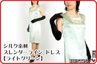 翻譯和絲綢物質的鞘專欄無肩帶 a 字裙女禮物禮品