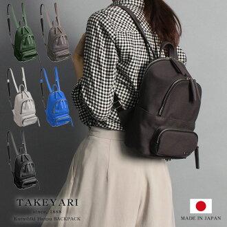 TAKEYARI takeyari 倉敷市帆布細胞迷你背包背包驅蚊水大規模號 3 帆布帆布袋制袋而成的日本通勤男式女式禮物禮品袋