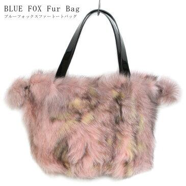 ブルーフォックス ファー トートバッグ ピンク レオパード ヒョウ柄 巾着 ぼんぼり バッグ レディース ギフト プレゼント