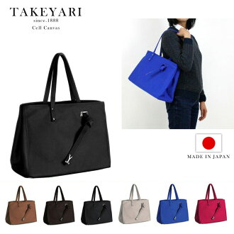 TAKEYARI takeyari 倉敷市帆布圖示圖示手提袋中型手提包拒水 3 帆布帆布袋制袋而成的日本通勤男式女式禮物禮品袋