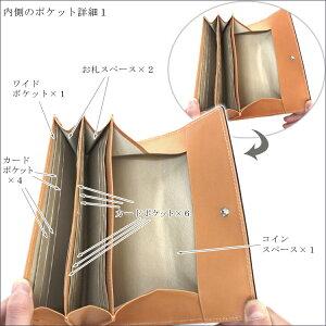 使いやすいかぶせ蓋(ふた)長財布「エルベート クロコダイル型押し ギャルソン フラップ」