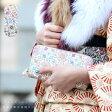 【 浅草文庫革 】 友禅染 長財布 花菱(ハナビシ)柄 江戸小紋 4色 財布 サイフ ラウンドファスナー ラウンドジップ 送料無料 レディース 【3】 ギフト プレゼント 【コンビニ受取対応商品】【楽天カード分割】