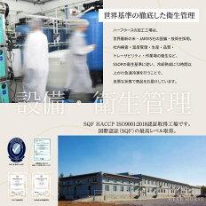 設備・衛生管理:世界基準の徹底した衛生管理