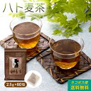供養専用 銘茶 K-3N 上かりがね50g【楽ギフ_包装選択】【楽ギフ_メッセ】