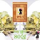 モリンガ茶ティーバッグ160g(2g×80包(目安包数))!...