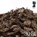 【送料無料】卸値価格!「プアール茶(黒茶)」30包入り ダイ...