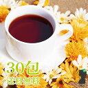 タンポポコーヒーティーバッグ30包!送料無料!ノンカフェインのタンポポ妊婦茶!タンポポ茶【たんぽぽ茶/ダンデライオンルート】【ノンカフェイン】