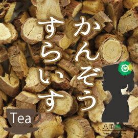 【オープニングセール特価!】リコリスティー(カンゾウ茶)100g 懐かしい甘味料!【健康】【健康茶/お茶】リコリスティースライス/甘草茶/カンゾウ茶【HLS_DU】【5P30Nov14】