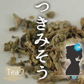 月見草茶(つきみそう茶)30gが500円送料無料!人気の月見草ティーをセール価格でゲット!30gも...