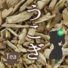 刺五加茶(うこぎ茶)15gが390円送料無料!人気のうこぎティーをセール価格でゲット!15gも入っ...