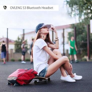 Bluetoothイヤホン 【送料無料】ワイヤレスイヤホン OVLENG S3 スポーツ マグネット iphone android garaxy 高音質 メンズ レディース ハンズフリー イヤホンマイク ノイズキャンセリング ストラップ ジム ランニング 両耳