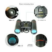 ポータブル双眼鏡倍率10倍ライブスポーツ観戦ネックストラップ収納ケース付き防水折りたたみコンパクト望遠鏡ミニブラック