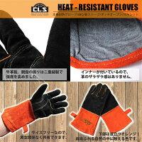 送料無料キャンプグローブ耐熱グローブ薪グリルバーベキュー耐摩耗本革500℃高熱作業用手袋高温作業耐熱手袋保護手袋